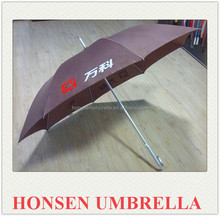 fan sun and rain umbrella with lace ruffle edge from China umbrella manufacturer Honsen
