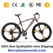 MANSURAH RF-63 tianjin miniature cheap bicycle