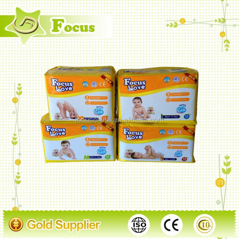 breathable baby nappy low price ,sleepy baby diaper for low income people,sleepy baby diaper in china