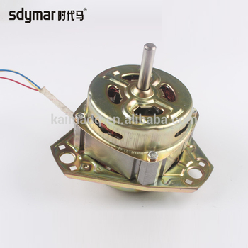 High quality new design washing machine spin motor price made in zhejiang
