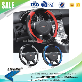 2016 New hot selling Four Seasons general PVC hand sewn car 16A114 comfortable driving CAR steering wheel cover