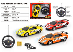 2016 newly 1:16 colorfule RC Car Model With Steering Wheel Controller and light
