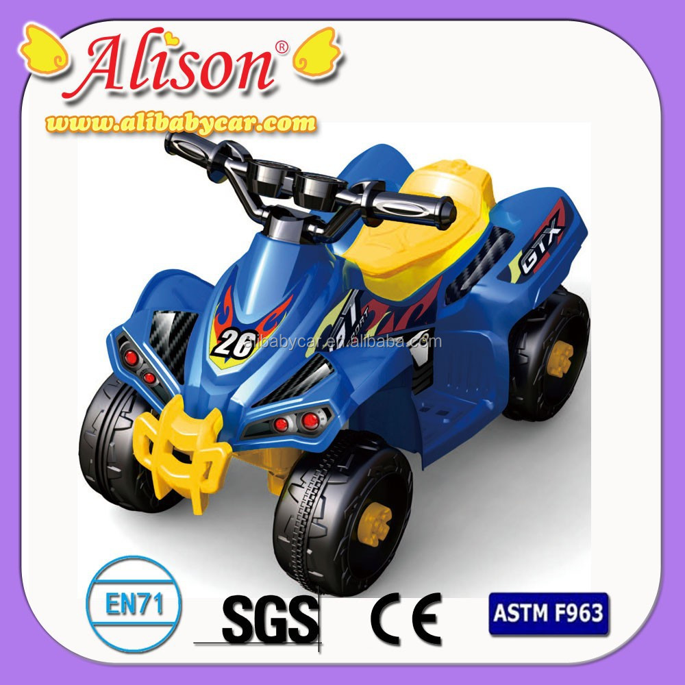 New Alison C04568 Battery Operated ATV Kids Electric Motorcycle Battery Bike For Kids