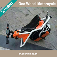 hot sale one wheel adult Motorcycle balance scooter with high power