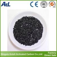 Granule Coconut Shell Activated Carbon Charcoal reasonable price