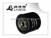 quantitative oil filter paper motorcycle oil filter oil filter for generator Peugeot LS-468 1109-51
