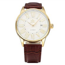 SEWOR 61 Gentleman Design Automatic Watch Leather Buckle Men's Wristwatch Case Roman Dial Analog Clock