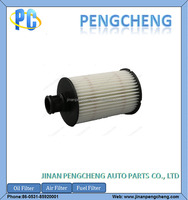 High Quality Car Auto Oil Filter For Land Roverr LR011279