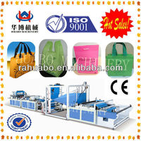 HBL-C600-700-800 Popular full automatic non woven rice bag making machine price