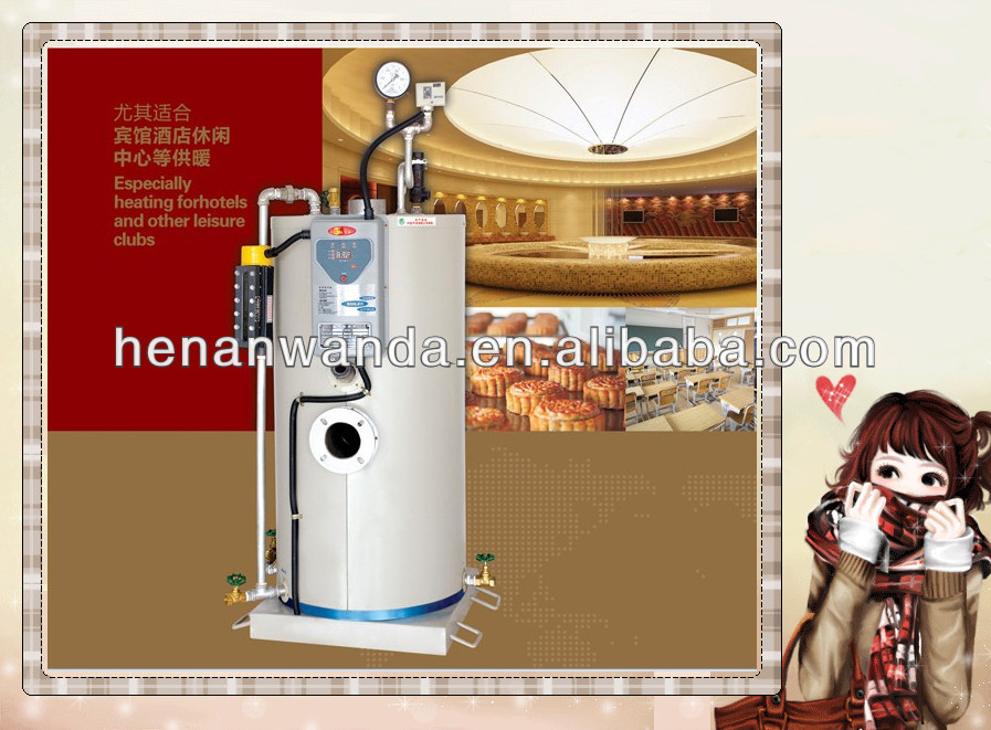 LSS series 50kg/h steam generator boiler