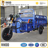 electric tricycle for cargo three wheels e-rickshaw for cargo /Electic rickshaw three wheels for cargo/cargo tricycle