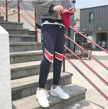 Custom Color Block Cotton French Terry SweatPants Wholesale Men High Quality Tapered Jogger Sweatpants
