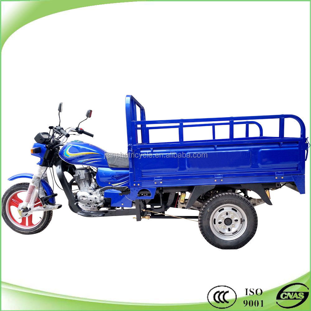 wuyang 200cc trike cycle 3 wheel motorcycle