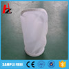 High quality polyester liquid mesh filter bag