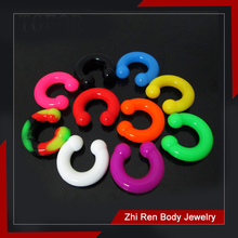 Free Sample Acrylic horseshoe ring Body Jewelry Piercing Making Supplies