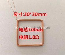 inductive sensor coil rfid air coil 30 * 30mm card reader coils