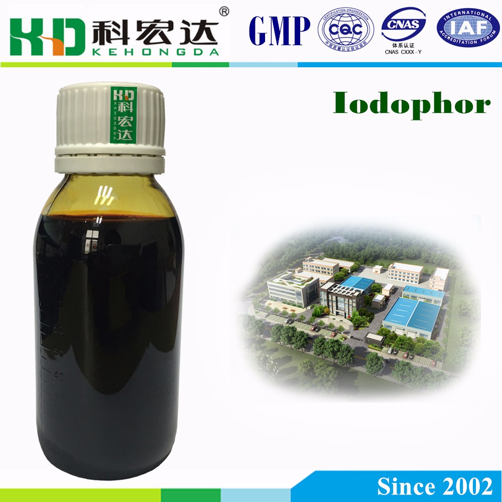 High Quality Iodophor, Wound Disinfectant