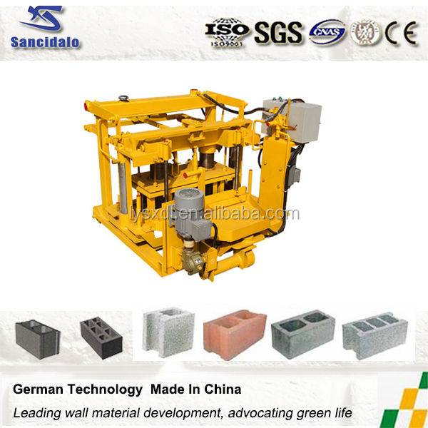 small manual concrete brick making machine for sale, cement block maker price with good quality