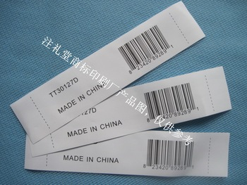 Uk Barcode Size Label Wash Label For Washing Machine Sale Made In ...