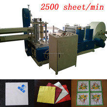 Fastest 2500 Piece High Speed Automatic Printing Paper Napkin Machine