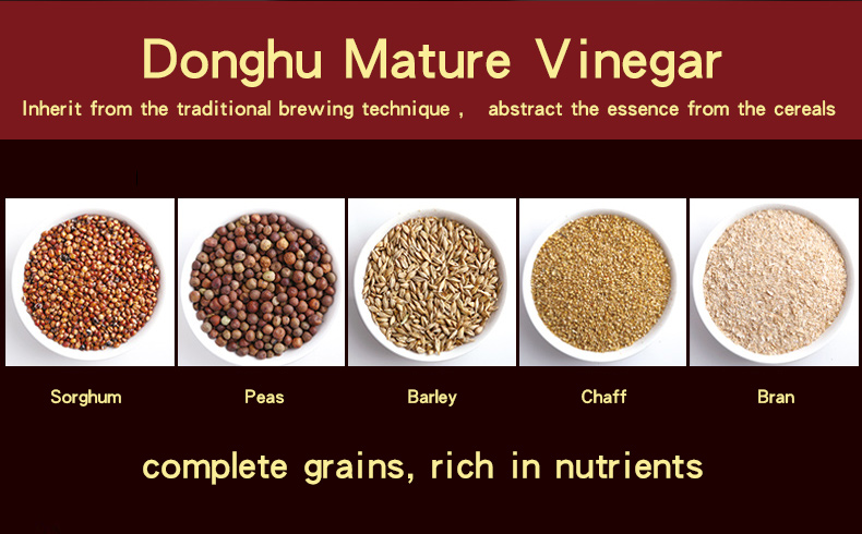 2018 new products non aloholic brown vinegar