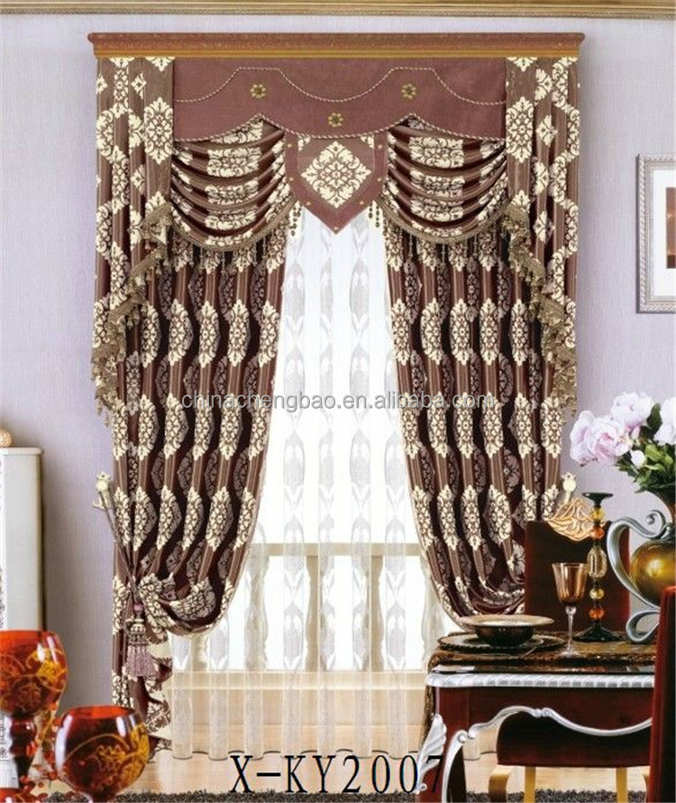 blackout islamic curtains with attached valance