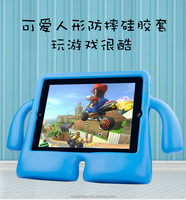 rugged explosion proof shockproof stand kids cover case for ipad mini
