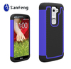 High quality new case for lg g2 mini, for lg g2 mini hybird case, pc silicone case for lg g2 mini d620