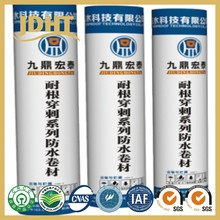 M008 JD-233 PPE root puncture coil Polyester fiber filler coil waterproof sheet membrane Supplier