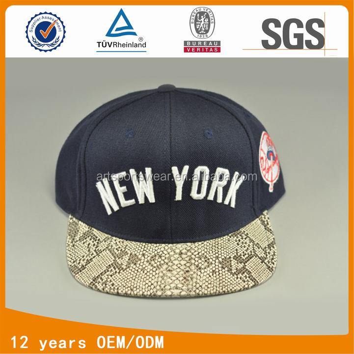 New York 3D raised embroider snakeskin leather brim snapback cap
