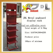 JBL clothing store display racks,pegboard stand