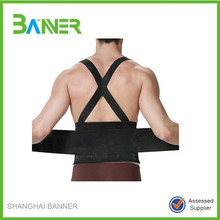 Neoprene magnetic slimming belt wrap back waist support