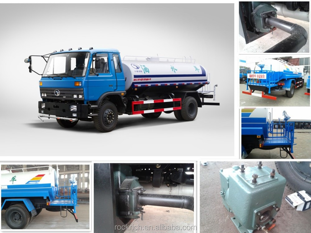 High quality Sitom diesel fuel 8cbm capacity water tanker truck