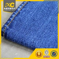 Materials wanted raw cotton denim fabric for cloth