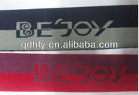 woven waist band with logo