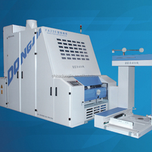 Donka Carding machine in blowing-carding line