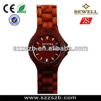 Eco-Friendly Natural Wooden Watch with Japan movement