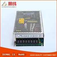 Industrial manufacture 120w 5V 12V -5V -12V quad output switching power supply Q-120B