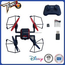 High quality HD camera rc plane toy remote control quad copter for wholesale