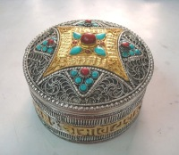 Handcrafted White Metal Jewelry Box Nepal