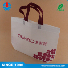 Fugang Cheap Fashional Oem Custom Small Size Non Woven Shopping Carrier Bags