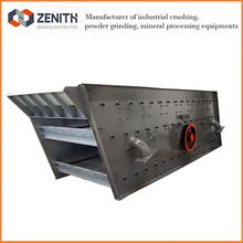 widly used vibrating sieve manufacturer, widely used vibrating sieve price