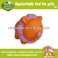 fashion lovely lion latex pet toy,squeaky dog toys