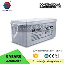 sealed maintenance free ups lead acid dealer sell exide battery 12v 250ah/LANYU250ZYA814