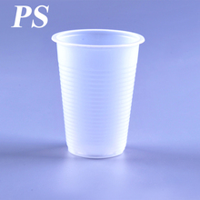 Disposable Smoothie Cup Plastic Water Cup