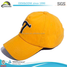 Yellow Cotton Baby Baseball Caps/Embroidery Baby Baseball Caps
