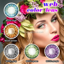 Big Eyes Soft Eyewear Korean Color Contact Lenses dolly cosmetic contact lenses