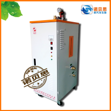 full automatic vertical automatic 9kw steam powered electric generator
