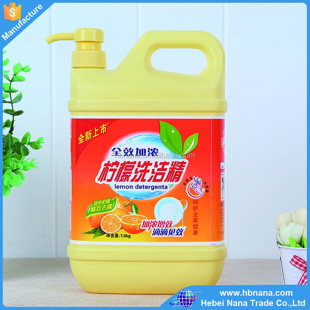Household dish cleaning kitchen floor cleaner, tableware detergent liquid