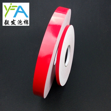 Free Sample Strong Sticky Hotmelt Solvent Adhesive PE Foam Tape